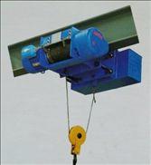 新型低凈空電動葫蘆