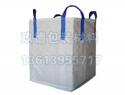 集装袋行业的权威网站