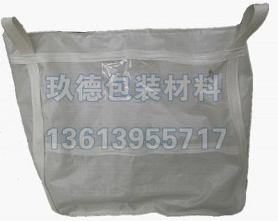 吨袋包装机