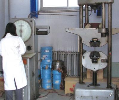 机械性能实验室