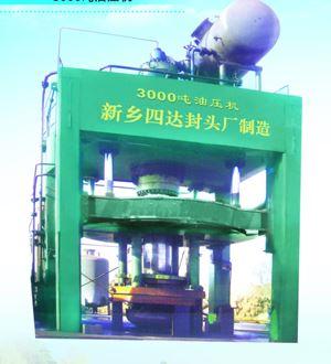 3000吨油压机