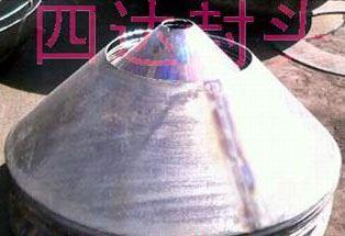 钛材质锥体封头