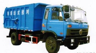 密封式垃圾车