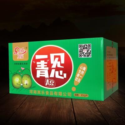 3.5kg青豆