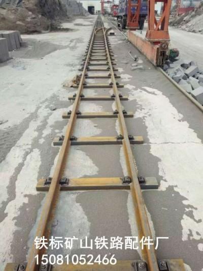 铁路道岔公司