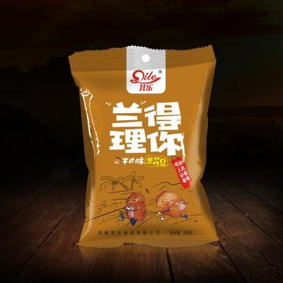 68克牛肉味兰花豆