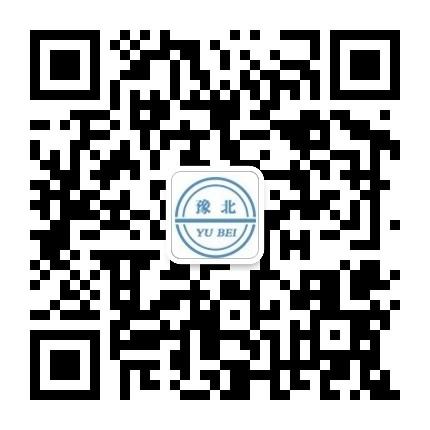 豫北衛材微信二維碼.jpg