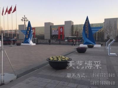 北京会场布置