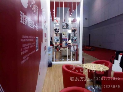 北京展览工厂
