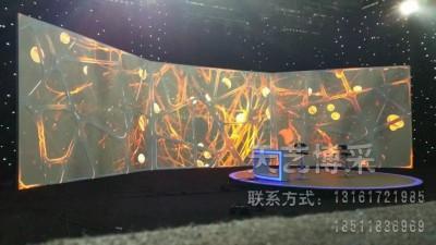 北京会场搭建
