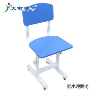 学习椅可升降