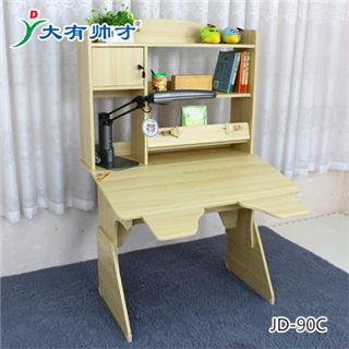 多功能儿童电脑桌