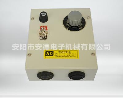 振动控制器—单联机