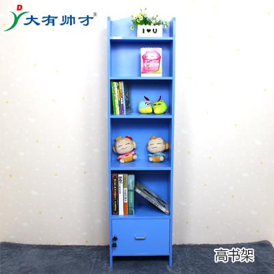 儿童房书架