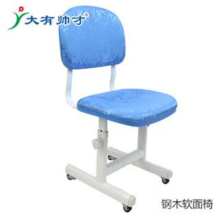 学生靠背椅