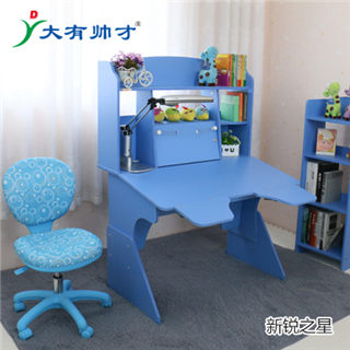 儿童书桌书架组合