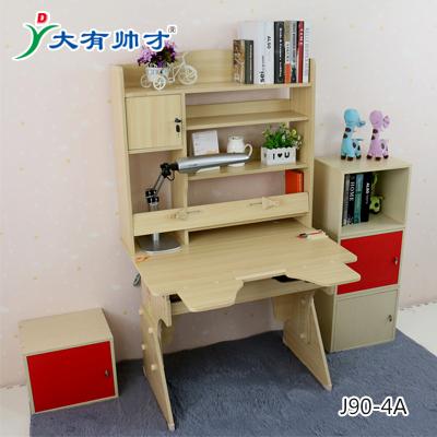 家用小孩课桌