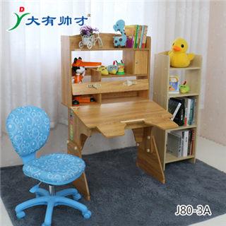 升降儿童桌椅