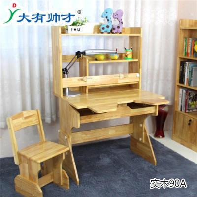儿童实木学习桌