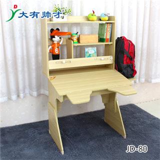 儿童房写字台