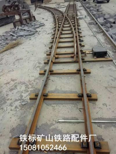 铁路道岔型号