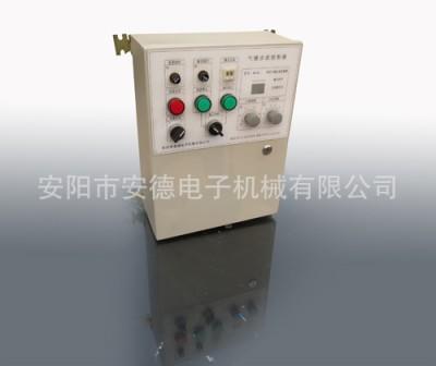 氣錘控制器
