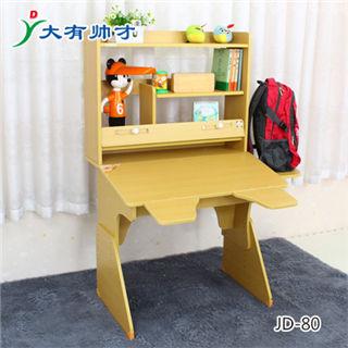 多功能儿童学习桌