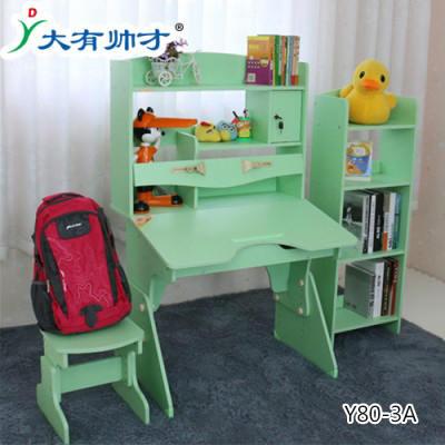多功能儿童桌椅