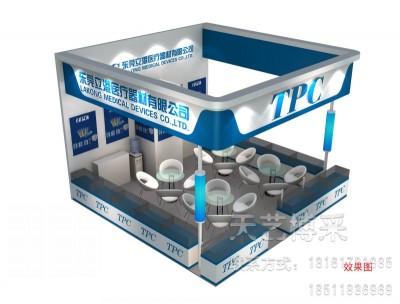 北京展览展厅公司