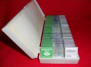 板蓝根根腐病切片药用植物病害切片