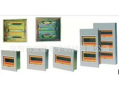PZ系列配电箱