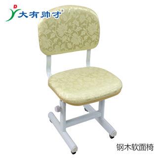矫姿儿童椅