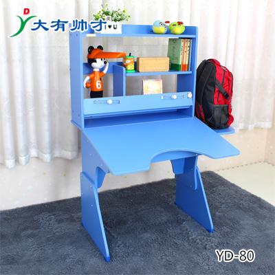 可升降儿童课桌