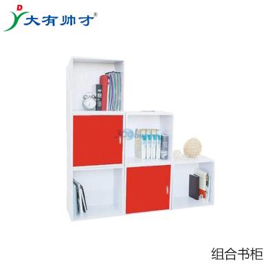 儿童组合书柜