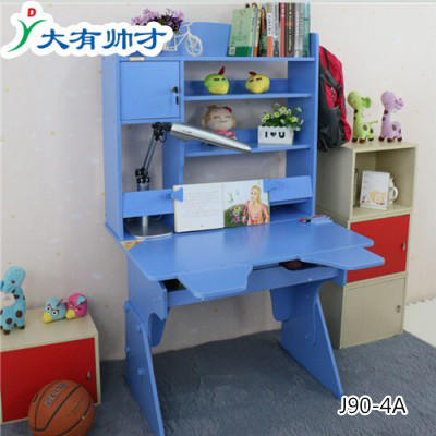 儿童电脑桌