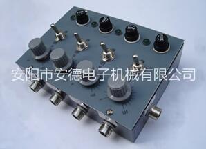 振动控制器-四联机