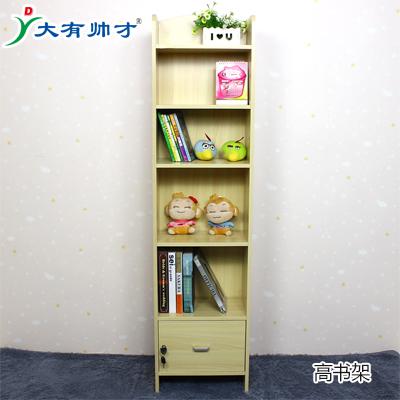 简易儿童书柜