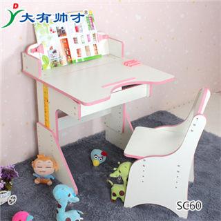 宝宝学习桌