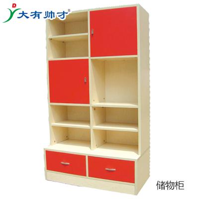 儿童储物柜