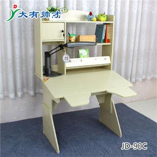 多功能带书架学习桌