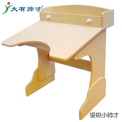 小孩写字桌
