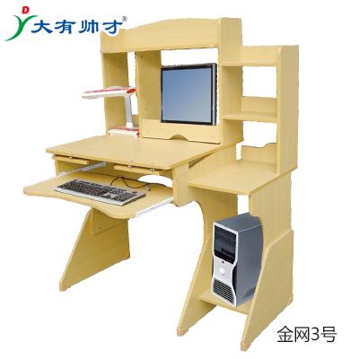 儿童电脑学习桌