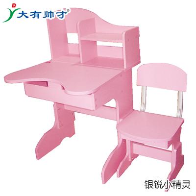 小孩学习桌