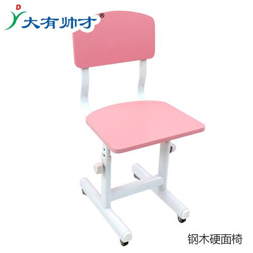 学生矫姿椅