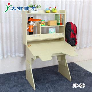 学习电脑两用桌