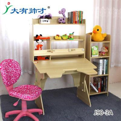 儿童学习桌椅