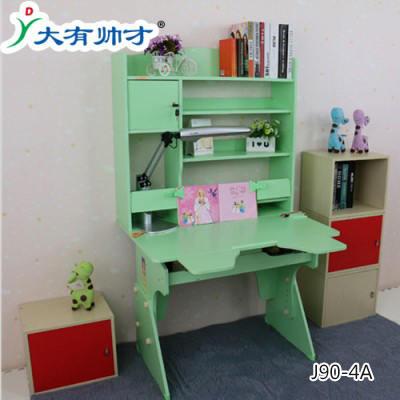 儿童电脑桌椅