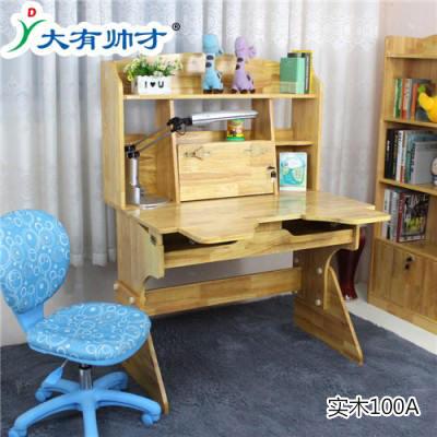 橡胶木电脑桌