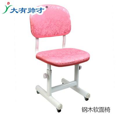 可升降写字椅