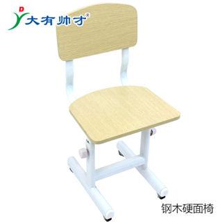 家用学习椅